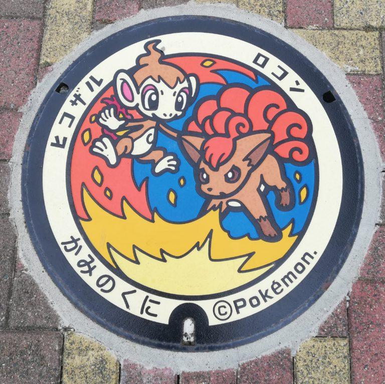 ポケふた上ノ国町-ロコンとヒコザル