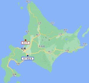 石狩市、新千歳空港マップ