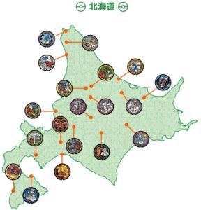 北海道ポケふたマップ